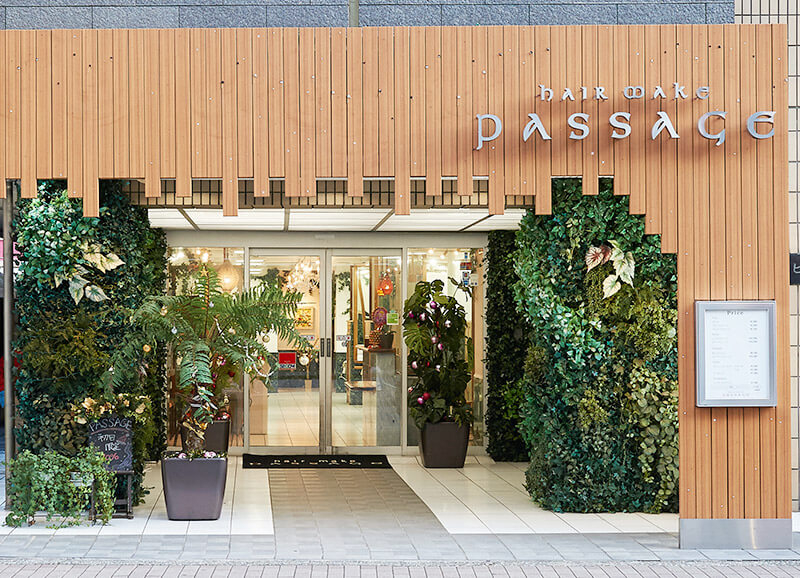 hair make passage 調布北口店