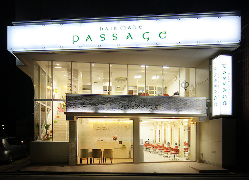 hair make passage 仙川店