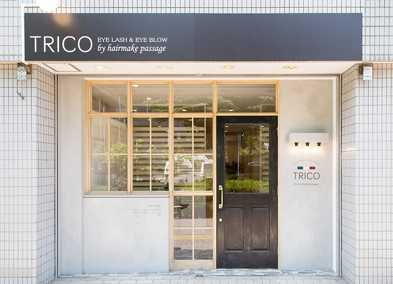 TRICO 狛江 by hair make passage