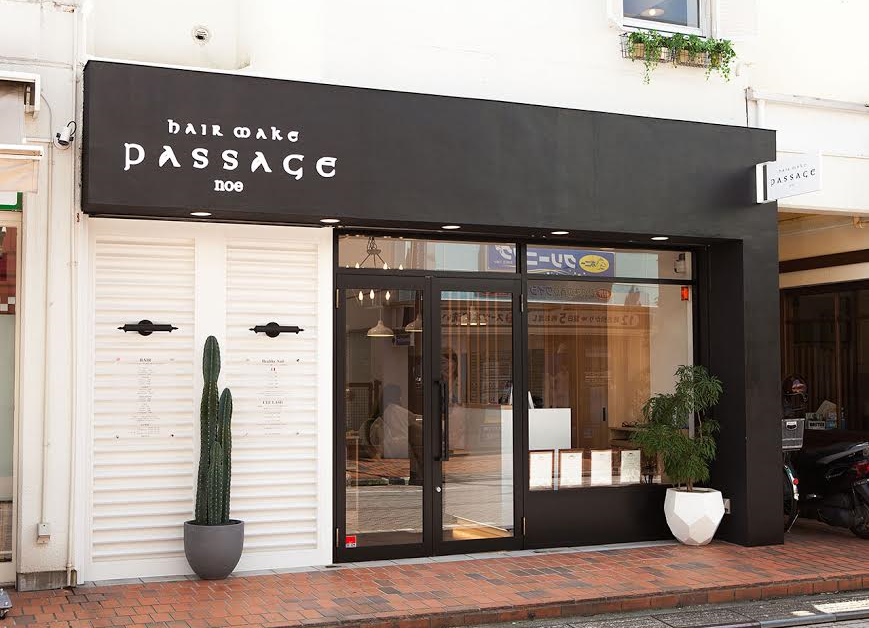 hair make passage noe 浜田山店