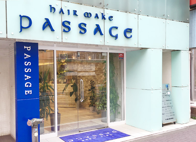 hair make passage 府中店